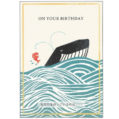 Whale Birthday Wishes Die-Cut Card