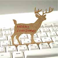 Deng On! Reindeer - Mimoto Japanese Homewares & Design