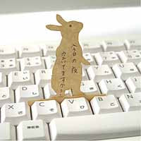 Deng On! Rabbit - Mimoto Japanese Homewares & Design