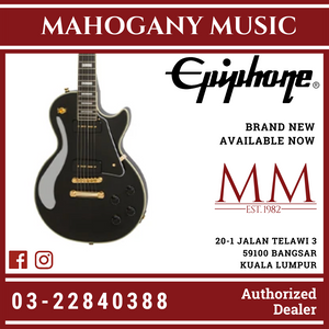 Epiphone Limited Edition Inspired by 1955 Les Paul Custom Outfit Electric Guitar