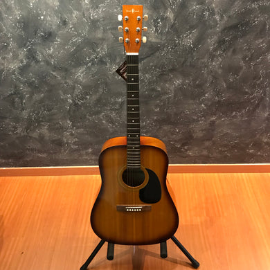 Woodland Acoustic Guitar