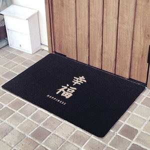 Words For Home Door Mat (IN)