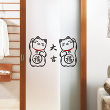 Fortune Cats Wall Sticker