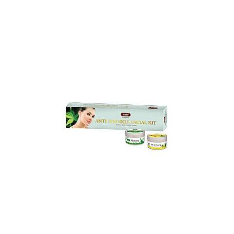 ANTI WRINKLE FACIAL KIT
