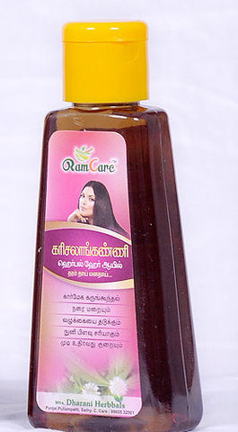 KARISILANGANNI HAIR OIL