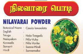 Nilavari-powder