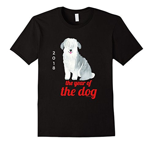 2018 Year of the Dog Chinese New Year Dog T-Shirt
