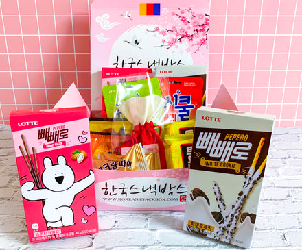 Pepero Day 11/11 BIG Sale! 😍