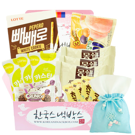 Win a free White Day Box