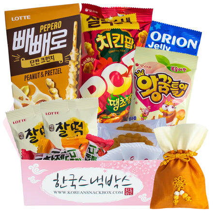 New Year Korean Snack Box - January