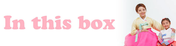 In this box