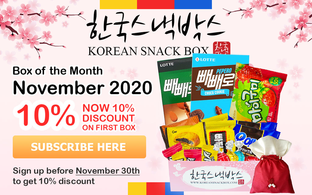 Korean Snack Subscription Box November