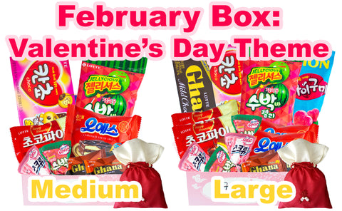 Valentine's Day Korean Snack Box Gift Subscription