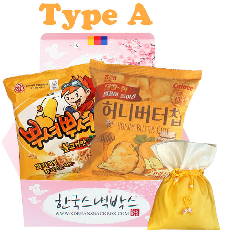 Chips Box Type A - Honey Butter Chips and Break Break Ramen Snacks - Korean Snack Gift Box - K-snacks