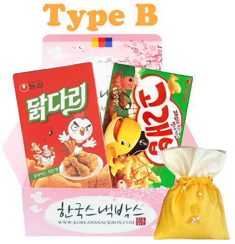 Chips Box Type B - Fried Chicken and Korean BBQ snacks - Korean Snack Gift Box - K-snacks