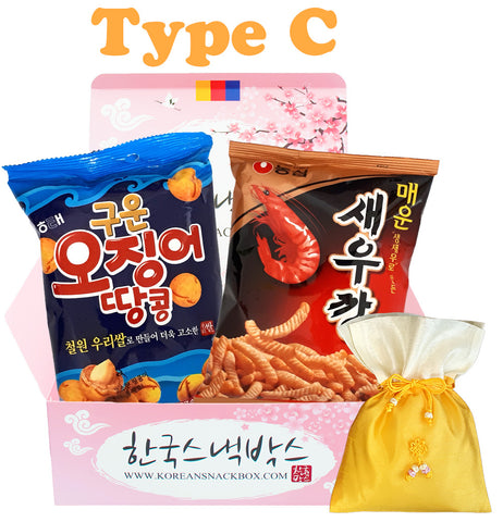Chips Box Type C - Shrimp and Squid snacks - Korean Snack Gift Box - K-snacks