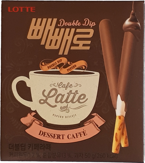 Pepero Double Dip Cafe Latte