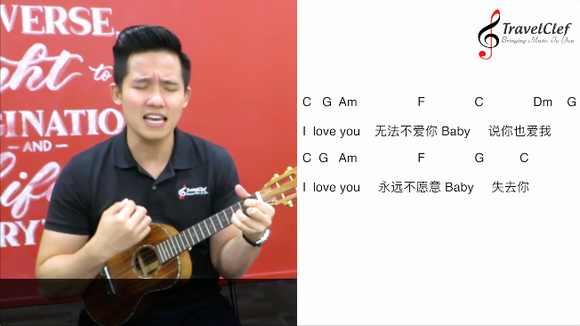 The Ukulele Chinese Love Songs Collection Vol.1