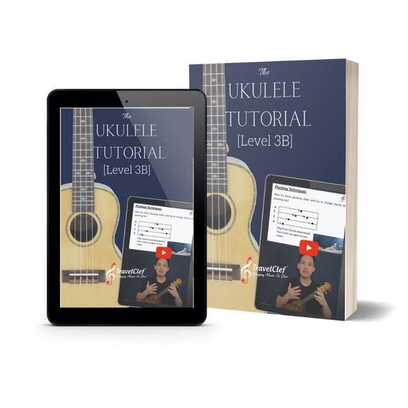 Ukulele Tutorial 3B