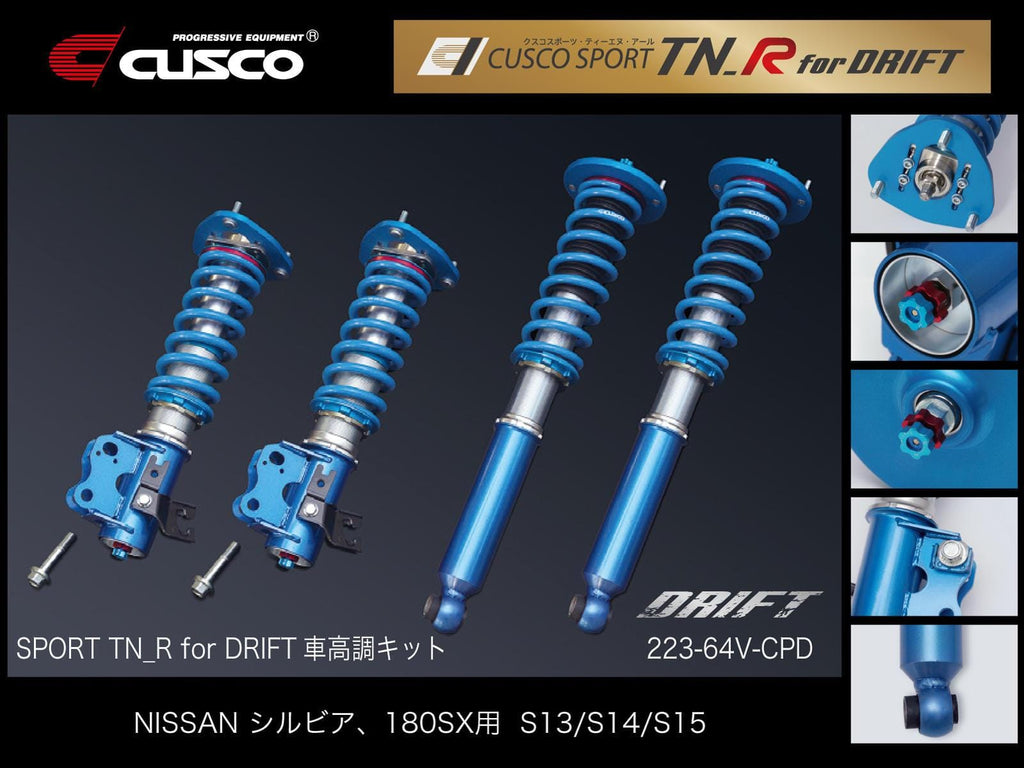 Cusco Japan - Sport R for Drift Coilover Kit - Nissan Silvia S13 All - 220-64R-CPD - Rzcrewgarage
