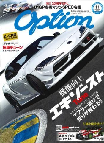 option-november-2020-magazine - Rzcrewgarage