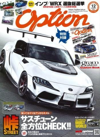 option-december-2020-magazine - Rzcrewgarage