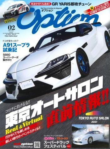 option-february-2021-magazine - Rzcrewgarage