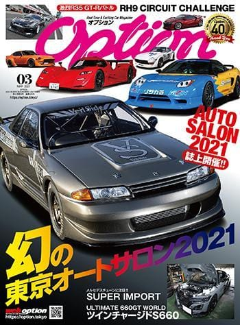 option-march-2021-magazine - Rzcrewgarage