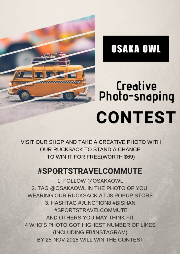 Creative Photo Snaping Contest - by Osaka Owl Bishan Popup