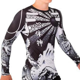 Rising Sun Funk Fighter Compression Shirt (Rashguard)