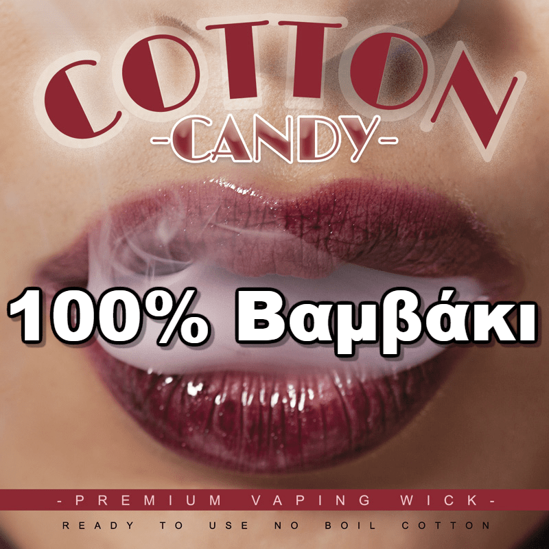 COTTON CANDY 100% COTTON WICK