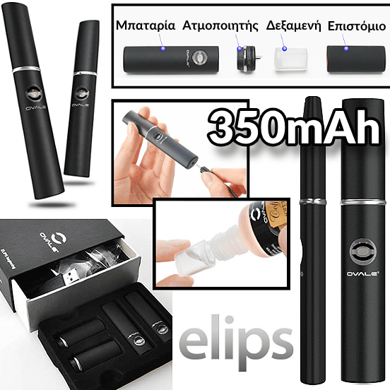 OVALE ELIPS 350MAH DOUBLE KIT
