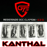 PUFF GT2 KANTHAL CLAPTON COIL - ΑΝΤΙΣΤΑΣΗ - 0.3Ω & 1.2Ω