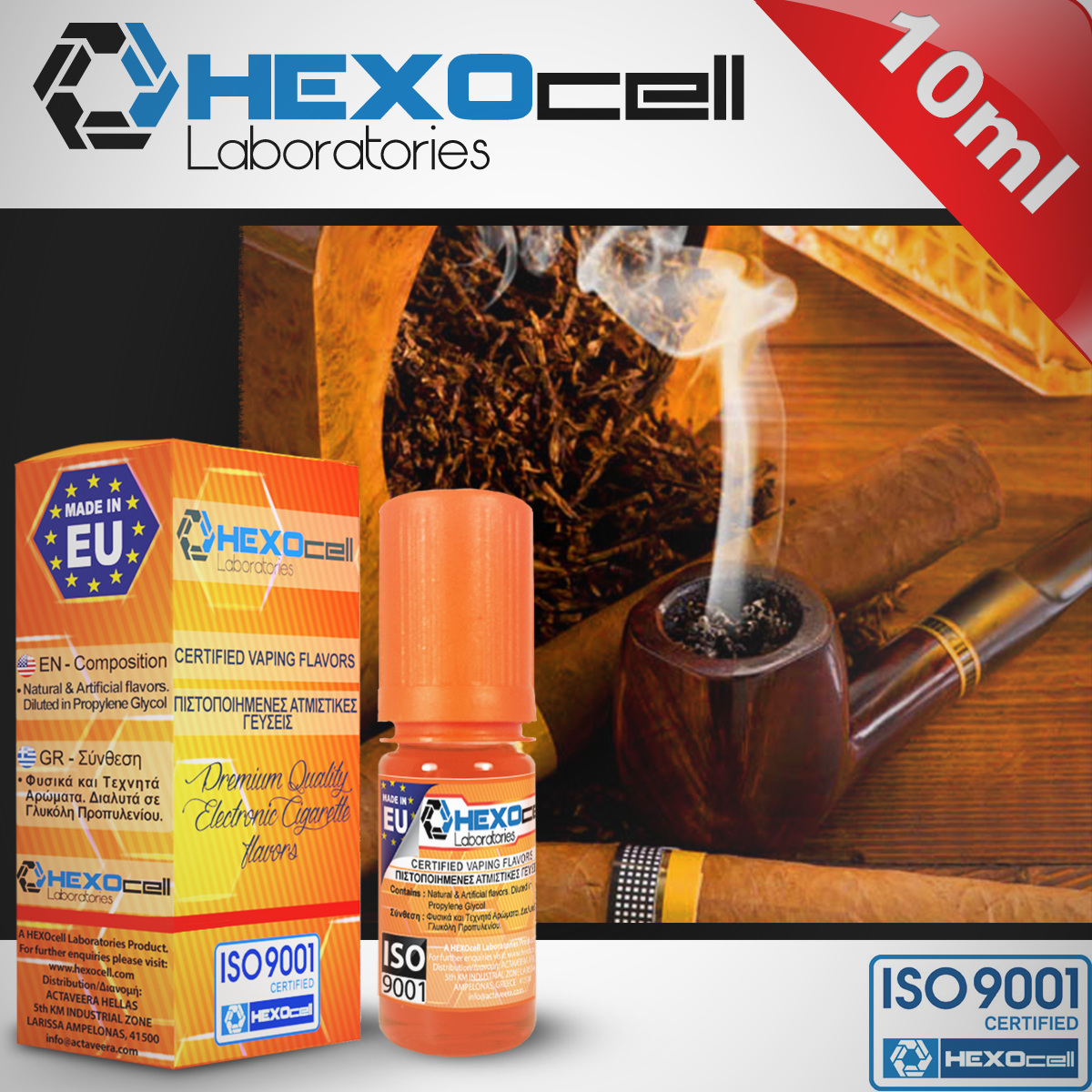 HEXOCELL - 10ΜL CAPTAIN'S PIPE (ΗΠΙΟΣ ΚΑΠΝΟΣ ΠΙΠΑΣ) ΣΥΜΠΥΚΝΩΜΕΝΟ ΑΡΩΜΑ