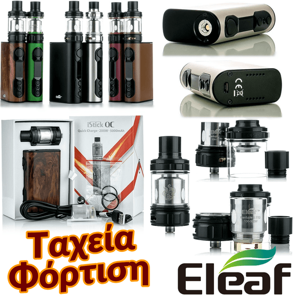 ELEAF ISTICK QC 200W TC FULL KIT