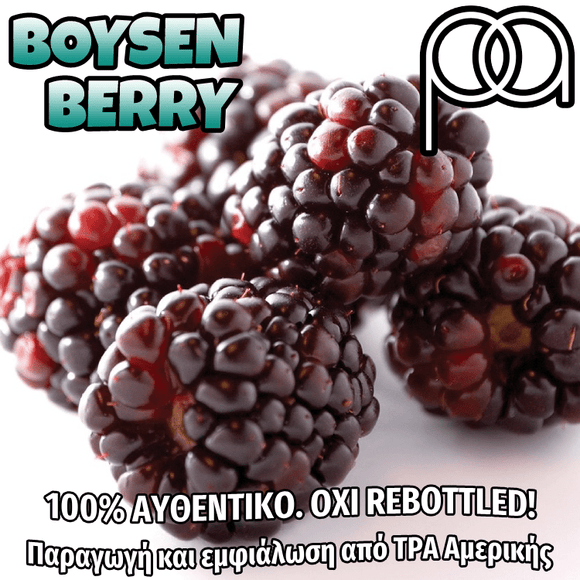 PERFUMER'S APPRENTICE - 15ML BOYSENBERRY (A CROSS BETWEEN RASPBERRY, BLACKBERRY, DEWBERRY AND LOGANBERRY) ΣΥΜΠΥΚΝΩΜΕΝΟ ΑΡΩΜΑ