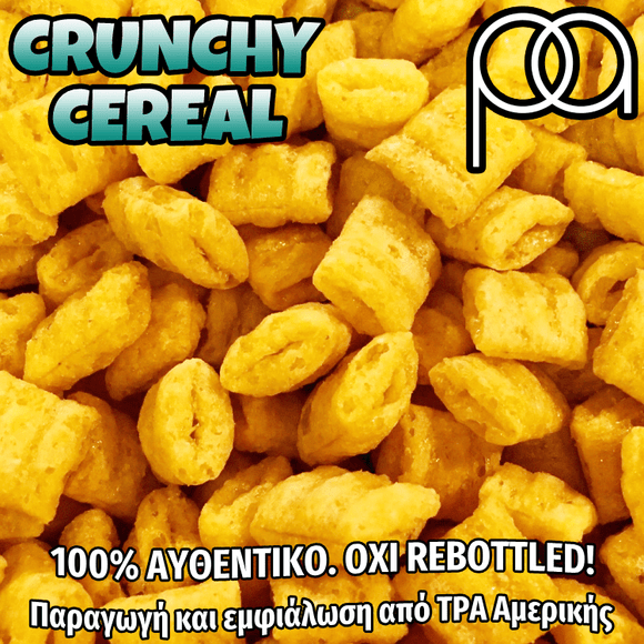 PERFUMER'S APPRENTICE - 15ML CRUNCHY CEREAL (CAPTAIN CRUNCH CEREAL) ΣΥΜΠΥΚΝΩΜΕΝΟ ΑΡΩΜΑ