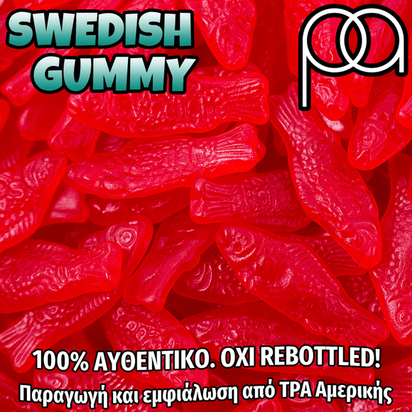 PERFUMER'S APPRENTICE - 15ML SWEDISH GUMMY (CHERRY, RASPBERRY & LINGONBERRY FLAVORED CANDY) ΣΥΜΠΥΚΝΩΜΕΝΟ ΑΡΩΜΑ