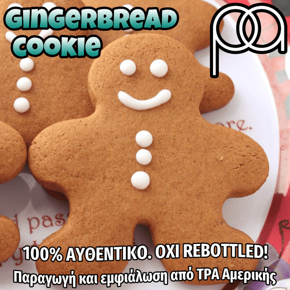 PERFUMER'S APPRENTICE - 15ML GINGERBREAD COOKIE (GINGERBREAD COOKIE) ΣΥΜΠΥΚΝΩΜΕΝΟ ΑΡΩΜΑ