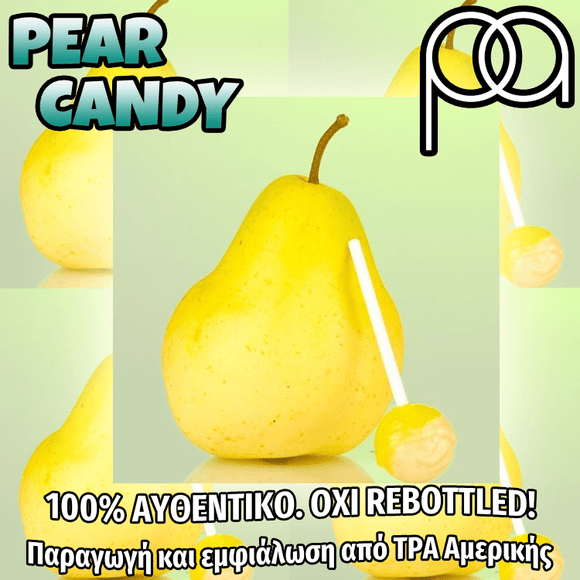 PERFUMER'S APPRENTICE - 15ML PEAR CANDY (PEAR FLAVORED CANDY) ΣΥΜΠΥΚΝΩΜΕΝΟ ΑΡΩΜΑ