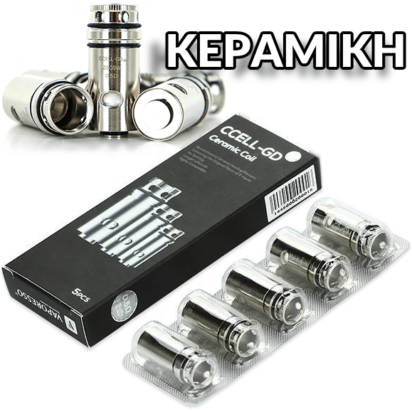 VAPORESSO CCELL GD COIL - ΑΝΤΙΣΤΑΣΗ (ΚΕΡΑΜΙΚΗ) - 0.5Ω