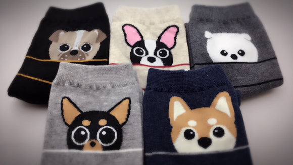Peeking Pups, 5 Pairs Cute Dog Print Women Crew Socks