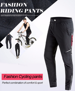 Autumn and Winter Quick Dry, Anti-Sweat, Breathable Cycling Pants with Pockets