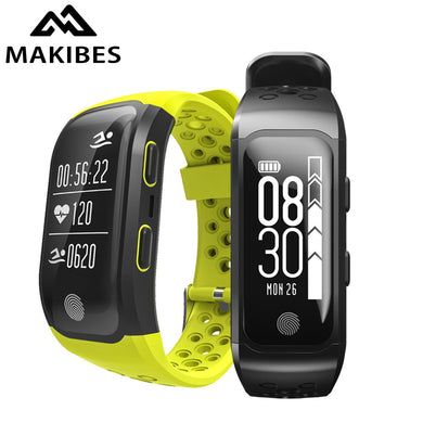 Waterproof Smart Band Heart Rate Monitor, Call Reminder, GPS And More