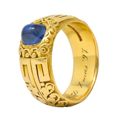 Tiffany & Co. Art Nouveau 1.40 CTW No Heat Kashmir Sapphire 18 Karat Gold Cabochon Ring AGL