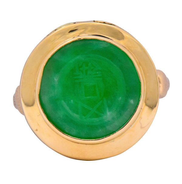 Fascinating Victorian Carved Jade 14 Karat Gold Poison Locket Ring - Wilson's Estate Jewelry