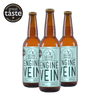 Engine Vein - Great Taste Award