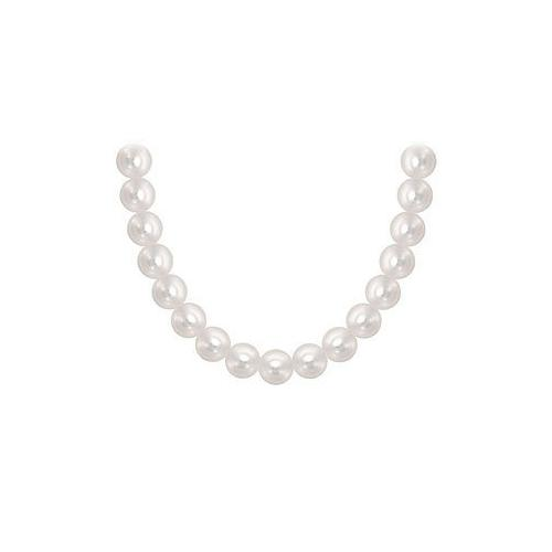 Akoya Cultured Pearl Necklace : 14K White Gold  7 MM