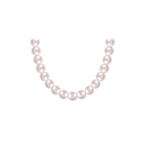 Freshwater Cultured Pearl Necklace : 14K White Gold  7 MM