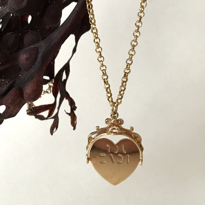 1960s Heart 'I Love You' Spinner Charm and Belcher Chain. Badger's Velvet